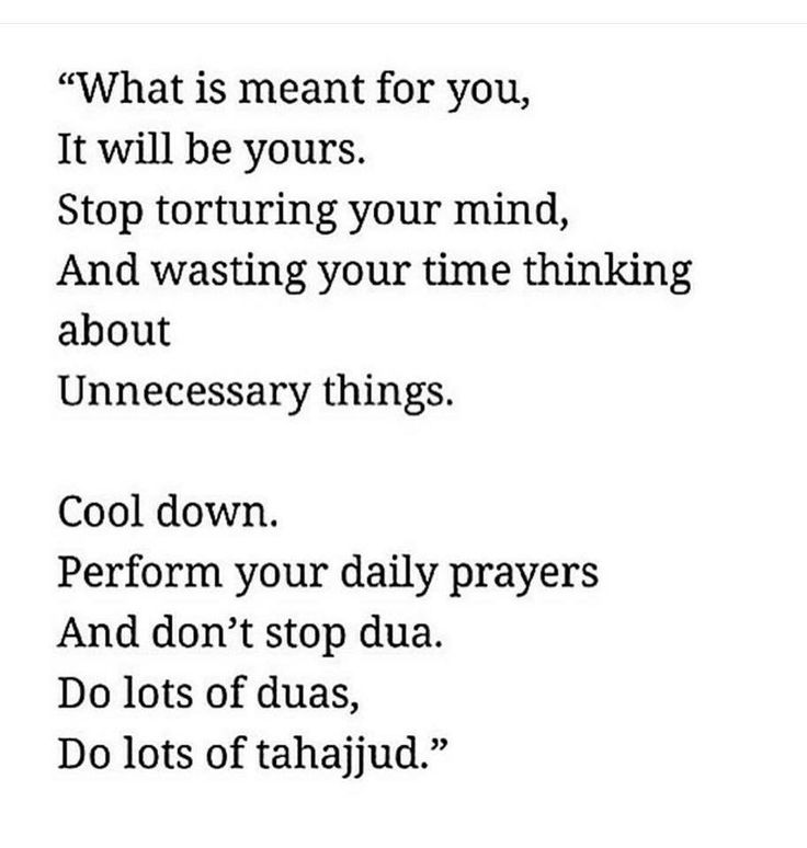 Stop torturing your mind.