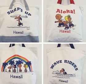 【かわいいおでかけ】ハワイでの買い物・お土産はこれで決まり♪最新おすすめショップ! - NAVER まとめ