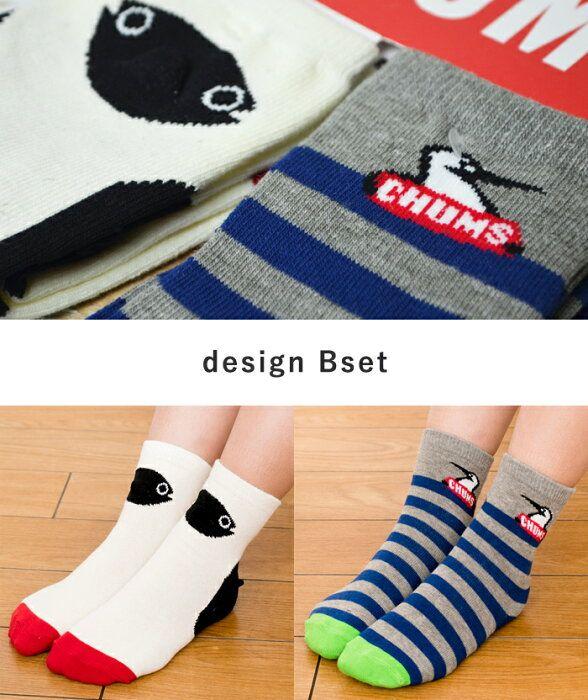 楽天市場】チャムス 靴下 キッズ CH26,1003 Kid\u0027s Socks Set