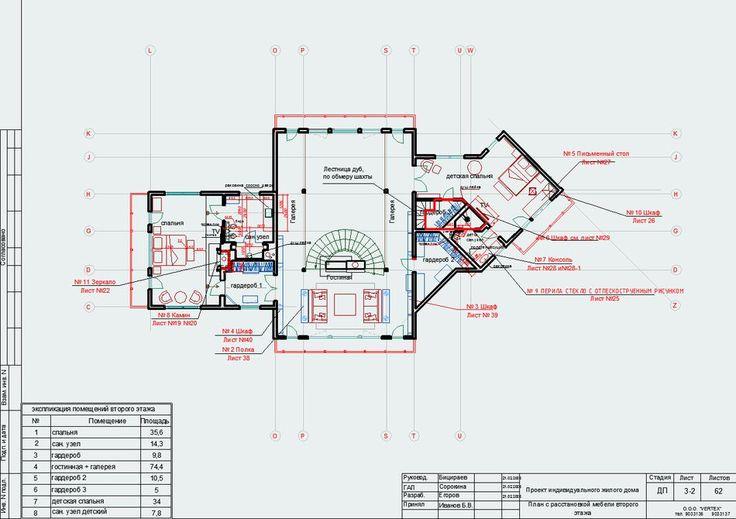 план дизайна дома из клееного бруса