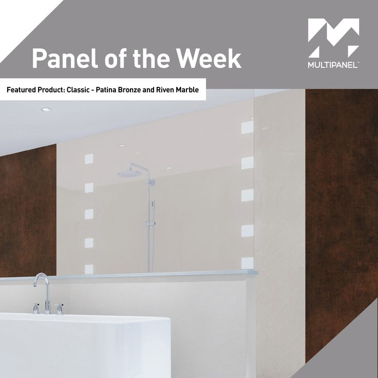 Panel of the Week!  This week our featured #paneloftheweek is our striking, Patina Bronze and Riven Marble panels, part of our classic range.   Add a splash of extravagance to your bathroom.