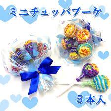 「お菓子ブーケ」の画像検索結果