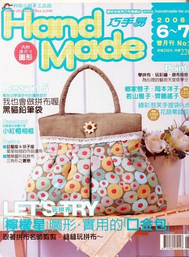 HandMade Craft Mag - Many small sewing projects, mainly bags and purses.