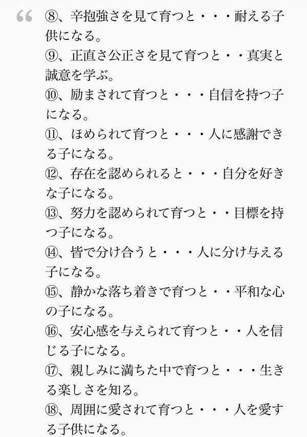 メディアツイート: Shiina(@______794)さん | Twitter