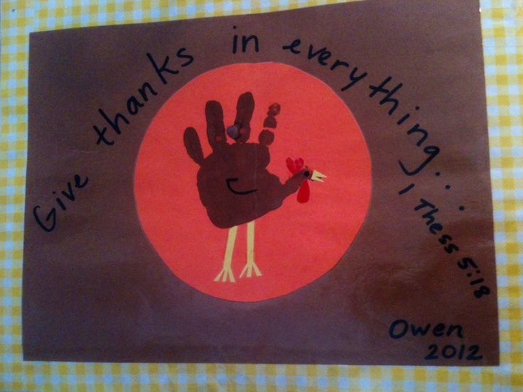 thanksgiving placemats for preschoolers | Thanksgiving placemat