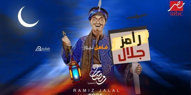 مواعيد عرض برنامج رامز جلال مجنون رسمي في رمضان 2020 Movie Posters Poster Broadway Shows