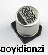 SMD aluminum electrolytic capacitors 16v / 220 uf size 6.3*7.7MM patch capacitance 10PCS