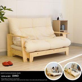 ソファはもちろんオットマンやベッドとして3wayで使えるマルチソファシリーズ。フレームはパイン天然木を使用しており、やさしい木の温もり感を感じられます。マットレス布団は日本製。リビングでゆったり寛ぎたい方、一人暮らしでソファとベッドを兼用したい方にもおすすめです。◆サイズ:【フレーム】約 幅139x奥行88.5.1x高さ86.5x座面高20cm 【マットレス布団】約 幅130x奥行200cm◆素材:【フレーム】パイン天然木 【マットレス布団】綿100%(詰め物:中わた綿50%、ポリエステル50%)◆塗装:ラッカー塗装仕上げ◆製造国:ベトナム(フレーム)マットレス布団(日本)◆備考:組立(所要時間30分程度)◆注意事項:北海道・沖縄・離島・一部地域は別途送料が掛かることがございます。 搬入口のサイズはよく確かめ、 「お部屋に入らない」等の理由でキャンセルの場合、往復分の送料(6,000円)がかかりますのでご了承下さい。