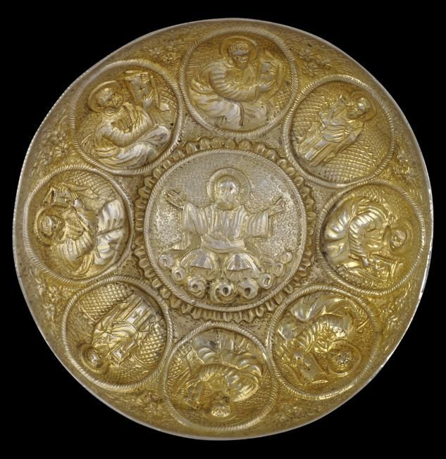 Ottoman Greek Orthodox Silver Gilt Bowl
