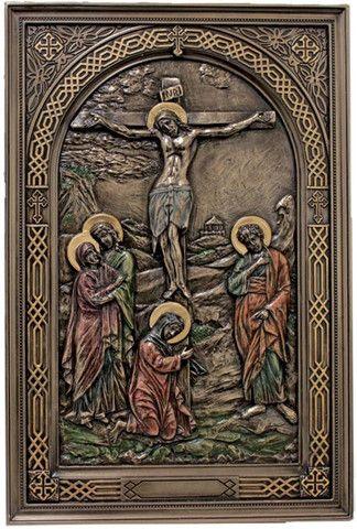 Jesus Crucifixion Icon Plaque – Beattitudes Religious Gifts