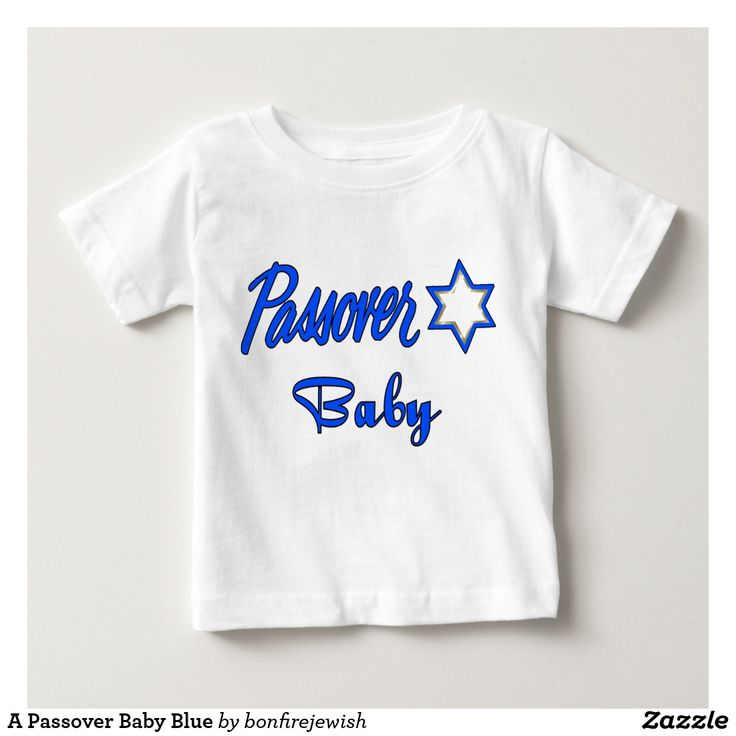 A Passover Baby Blue Baby T-Shirt Also available for Girls in Pink