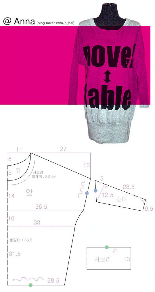 casual wear/ simple pattern