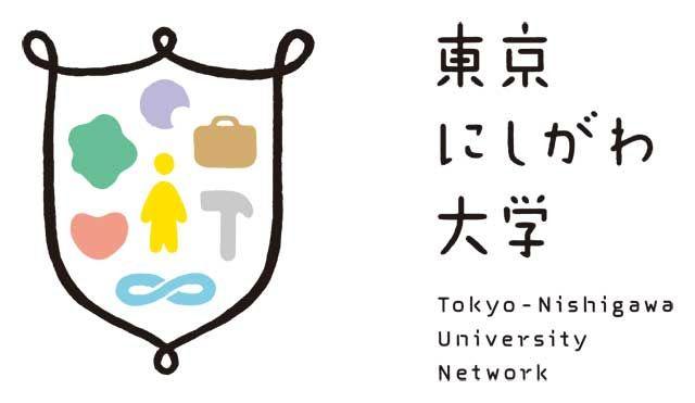 東京にしがわ大学 宮内賢治さん http://www.tokyowestside.jp/entry/6140/