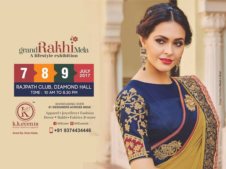 Indulge into some festive & Rakhi shopping only @ #KKEvents.  Date: 7th, 8th and 9th July.  Time: 10am-8:30pm Address: Rajpath Club, Diamond hall, S G Highway Road, Bodakdev Contact: 9374434446 | 9374534446 #Exhibition #Fashion #RakhiMela #CityShorAhmedabad