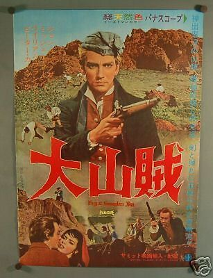 FURY AT SMUGGLERS BAY Peter Cushing Japan Movie Poster