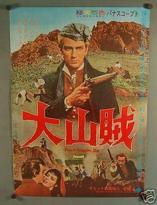 FURY AT SMUGGLERS BAY Peter Cushing Japan Movie Poster