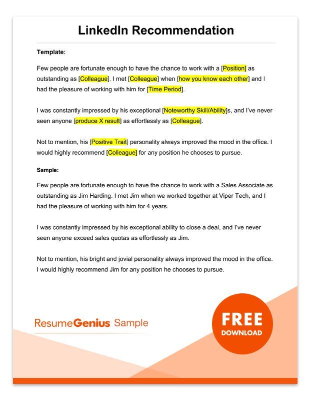 Letter Of Recommendation Samples Templates For Employment