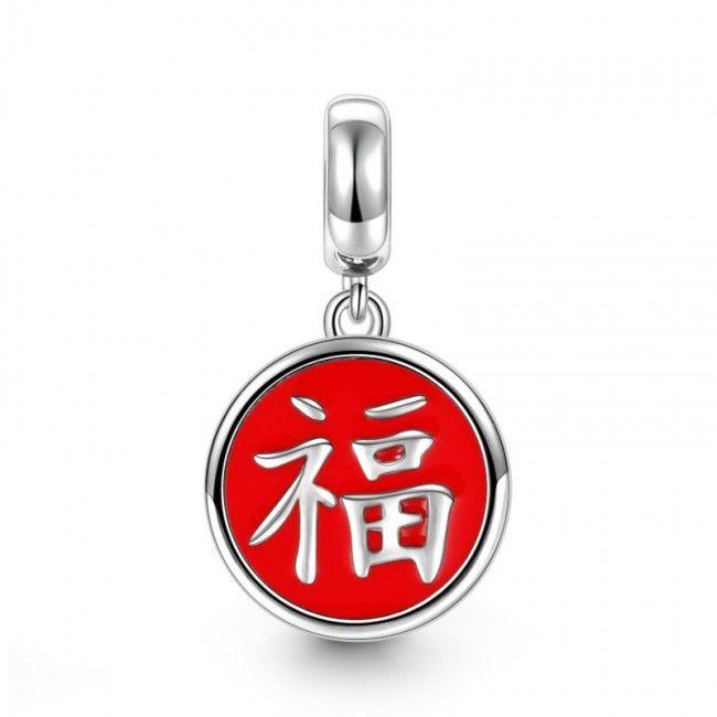 Pingente da Sorte Chinês de Prata de Lei 925 - Compatível com as principais marcas