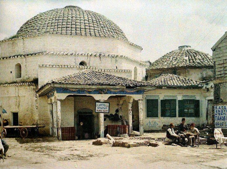 1913, Θεσσαλονίκη, Bey Hamami