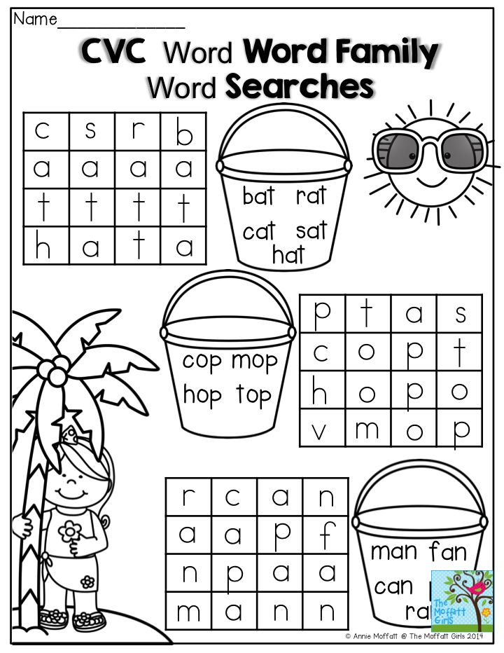 CVC Word Searches- These are a great way to get beginning and struggling readers excited to practice reading basic CVC words.