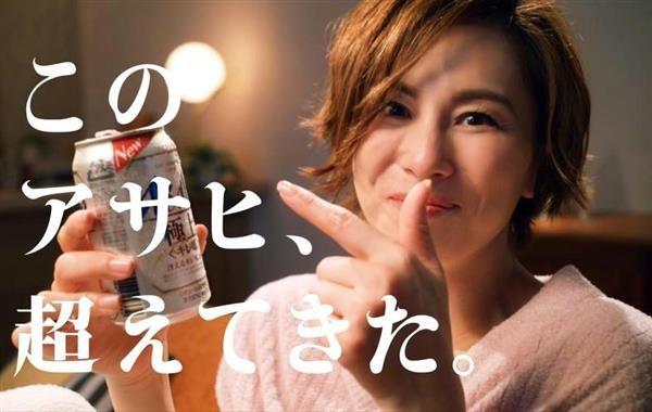 理性の自分 と 感性の自分 米倉涼子が2役演じる アサヒ極上 キレ味