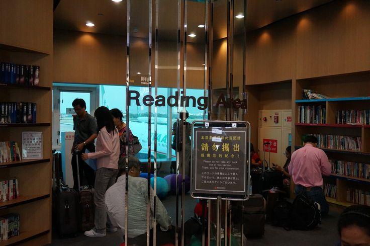 5R- 玩轉台北桃園國際機場 - 候機閱讀室 (PS台灣人真愛閱讀)