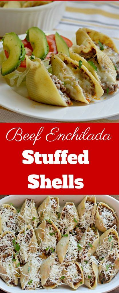 These Beef Enchilada Stuffed Shells are perfect for any night of the week. They are easy to make and the flavor combination is amazing! [ad] @jonescreekbeef