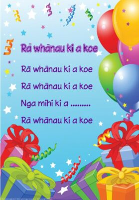 Ra Whanau Ki a koe - try singing happy birthday in te reo Maori this Maori Language week 2016!