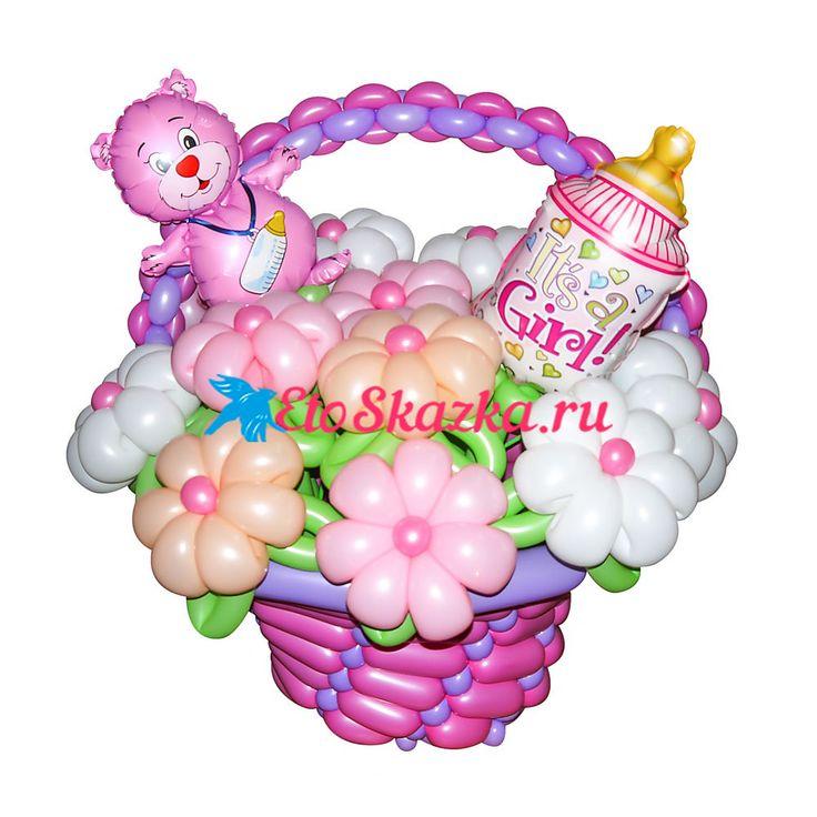 """Выписка из роддома Корзинка с цветами из воздушных шаров """"На выписку из роддома""""…"""