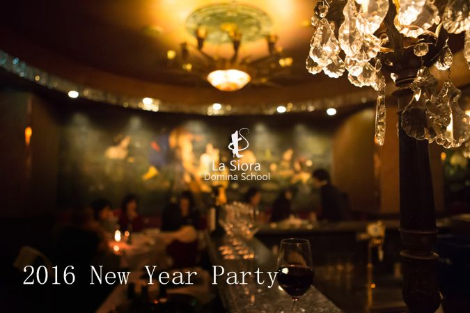 2016 New Year Party / La Siora
