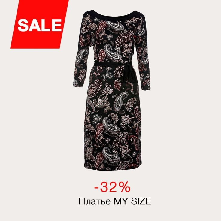 Скидка -32% Платье MY SIZE  Номер артикула: 863616263