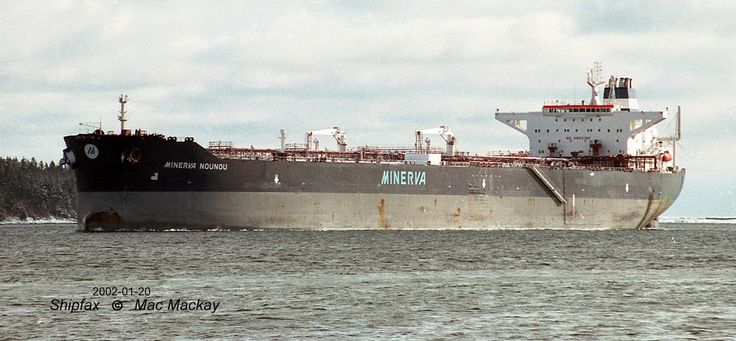 Ame Of Ship URALS PRINCESS Call Sign AJP Gross Tonnage - Giga yacht takes luxury oil tanker sized extreme