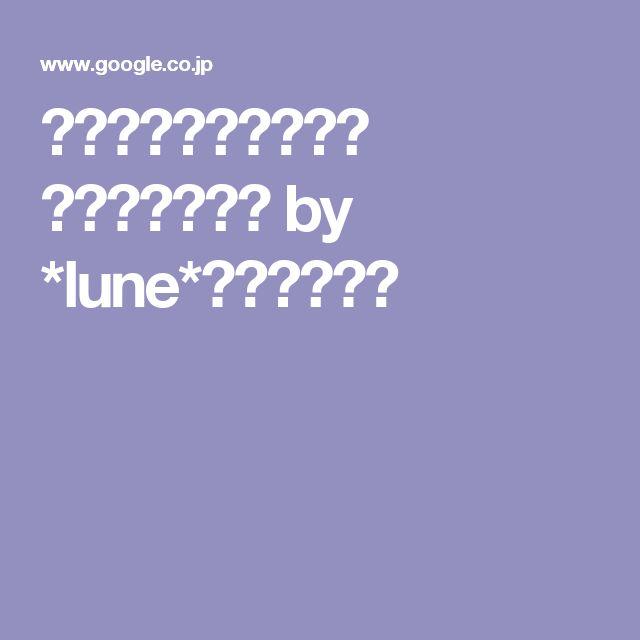 エビとトマトの卵炒め レシピ・作り方 by *lune*|楽天レシピ