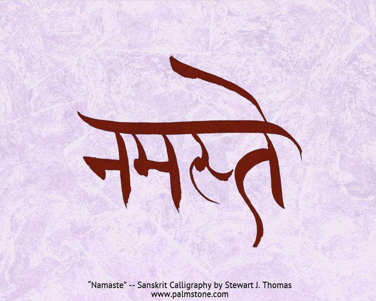 65 best images about sanskrit symbols on pinterest protection prayer om mani padme hum and. Black Bedroom Furniture Sets. Home Design Ideas
