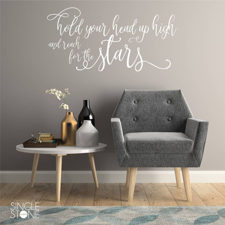 Reach For The Stars Wall Decal Quote   Vinyl Wall Words By  SingleStoneWallArt On Etsy Part 97