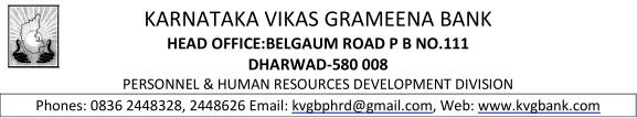 Karnataka vikas grameena bank recruitment 2012-2013-Apply online for 60 Jobs vacancies of Officers  and Office Assistant @www.kvgbank.com recruitment 2013 online application