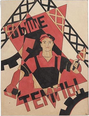 Poster project by Rosalia Moisevna Rabinovich, ca 1930, The Highest Cadences. .