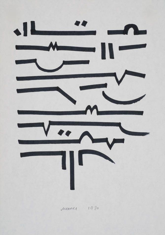 Bruno Munari   Scrittura illeggibile di un popolo sconosciuto , on Galleria dell'Incisione.