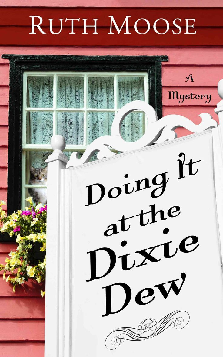 7 best books images on pinterest books to read libros and romance doing it at the dixie dew fandeluxe Images
