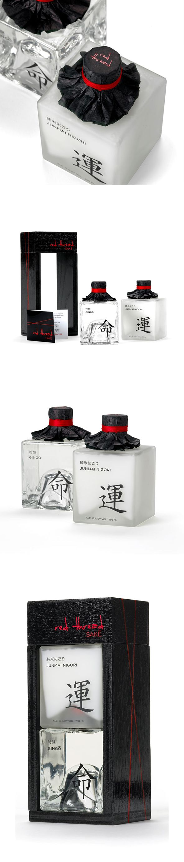 I think this Red Thread Sake packaging solution is absolutely stunning, especially the frosted glass design.