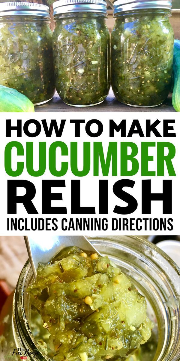Homemade Easy Pickle Relish Canning Directions Recipe Canning Recipes Homemade Pickles Easy Pickle