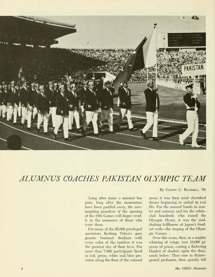 "The Ohio Alumnus, March 1965. ""Alumnus Coaches Pakistan Olympic Team."" Glenn C. Randall, '59, was the Chief National Coach of Track and Field of Pakistand and was Head Coach of the Pakistan Olympic Team. When he was at Ohio University, he was a member of the Ohio track team, and winner of the 1959 Mid-American and All-Ohio Collegiate championships. :: Ohio University Archives"