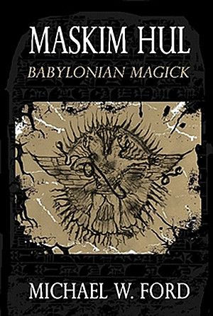 The USUMGAL EDITION ('serpent', cult epithet of Nergal) features 5 unpublished illustrations by Marchozelos, A Usumgal Ritual invoking Nergal from ancient cult tablets and a ritual for the 'God Within