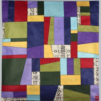 Jogakbo patchwork using hanji paper and silk! so beautiful! @hanjigifts