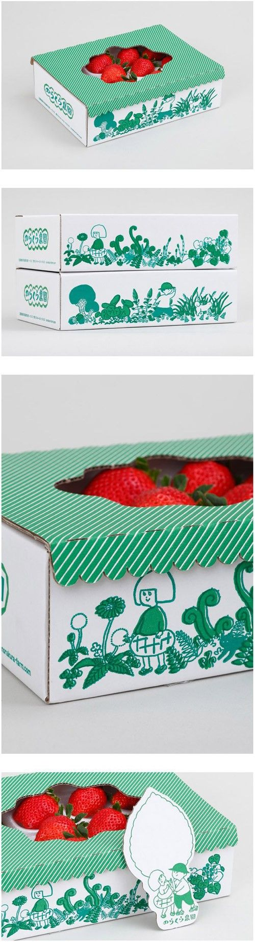 パッケージ/プロダクトデザインvol.26 参考になる優れたパッケージ/プロダクトデザインをご紹介