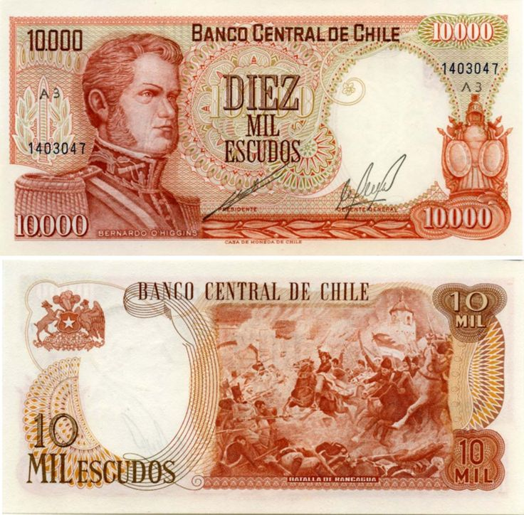 1971 series Chilean 10000-escudo banknote, featuring general Bernardo O'Higgins on the obverse side, and the Battle of Rancagua and the coat of arms of Chile on the reverse side.
