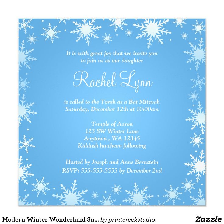Modern Winter Wonderland Snowflake Bat Mitzvah Card