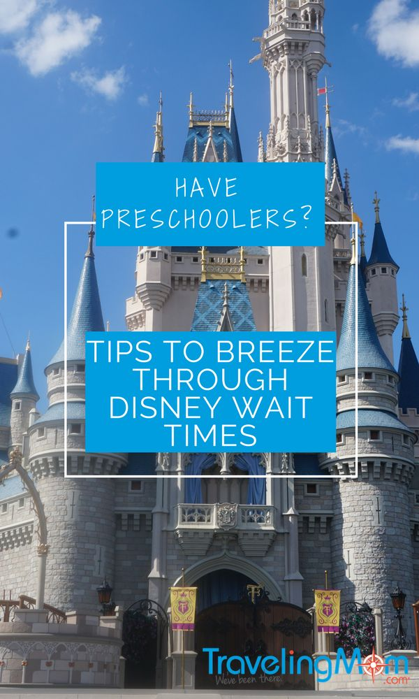 How to Breeze through Disney Wait Times with Preschoolers. Photo by Multidimensional TravelingMom, Kristi Mehes.