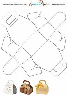 Purse shaped box template - in Russian
