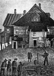 Иллюстрация к «Повести о фонаре» Л. Будогоской
